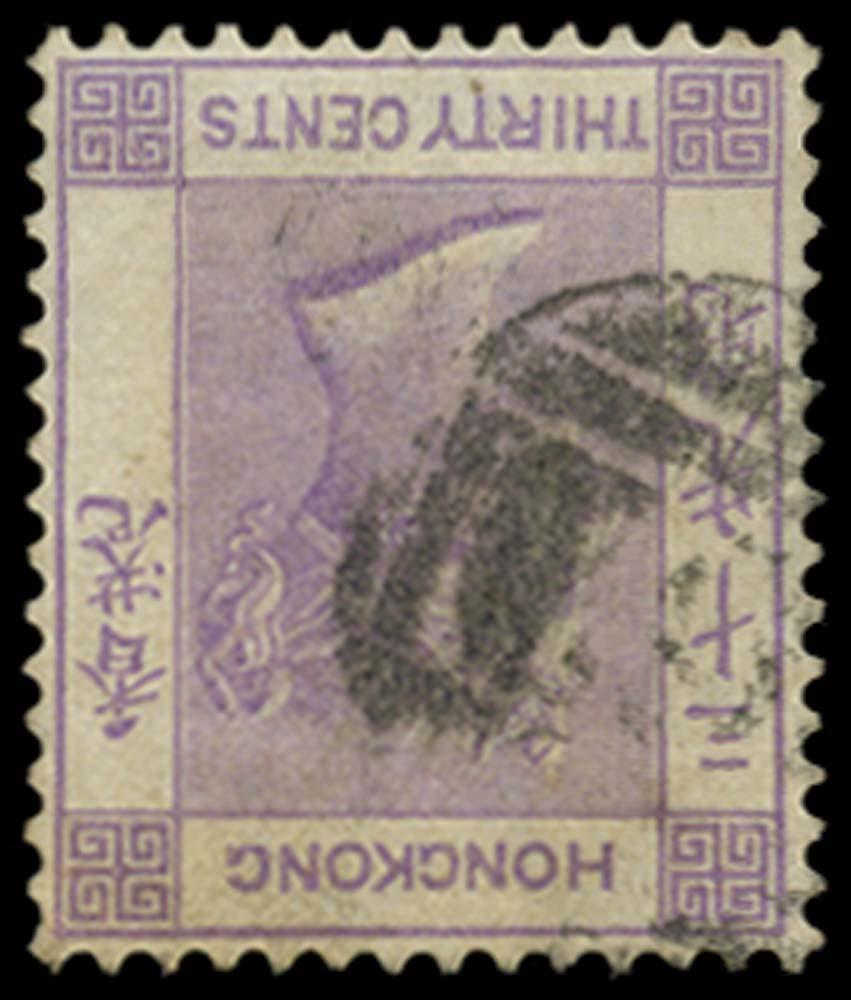 HONG KONG 1863  SG16w Used