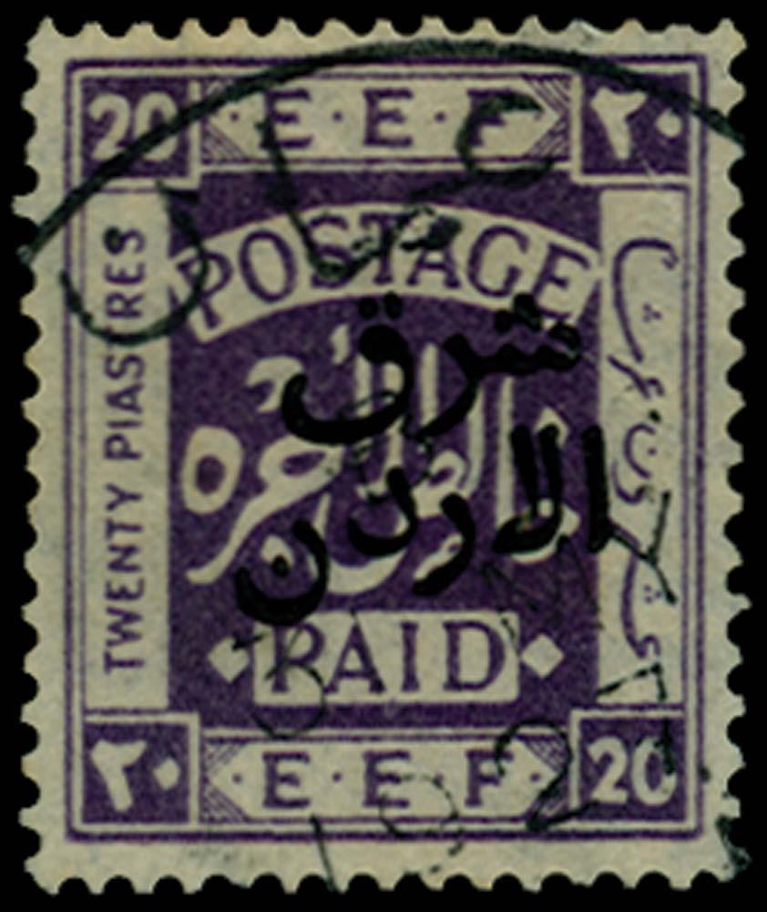 TRANSJORDAN 1925  SG157a Used