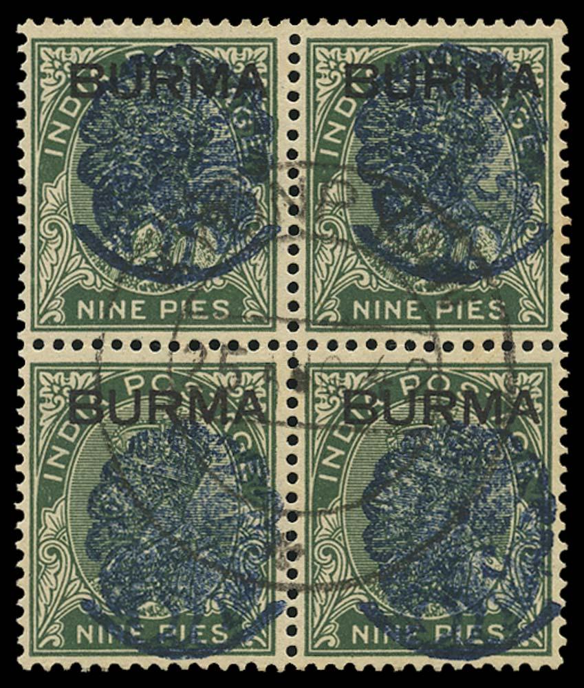BURMA JAPANESE OCC 1942  SGJ23 Used