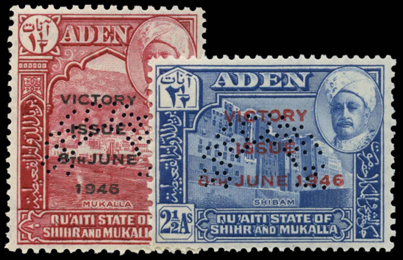ADEN - QUAITI 1946  SG12s/13s Specimen Victory pair unmounted mint