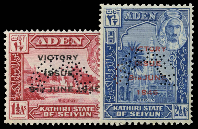 ADEN - KATHIRI 1946  SG12s/13s Specimen Victory pair unmounted mint