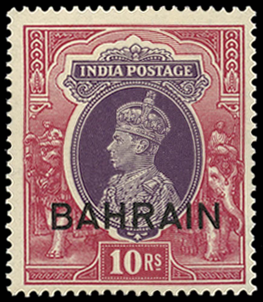BAHRAIN 1945  SG35 Mint