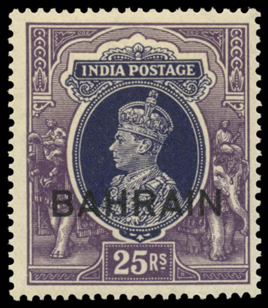 BAHRAIN 1945  SG37 Mint