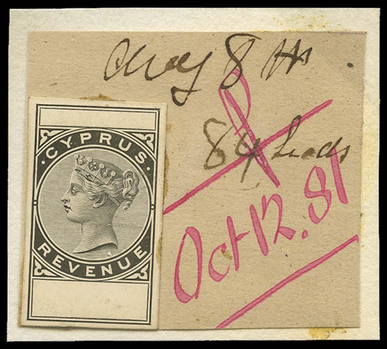 CYPRUS 1881  SG. Revenue