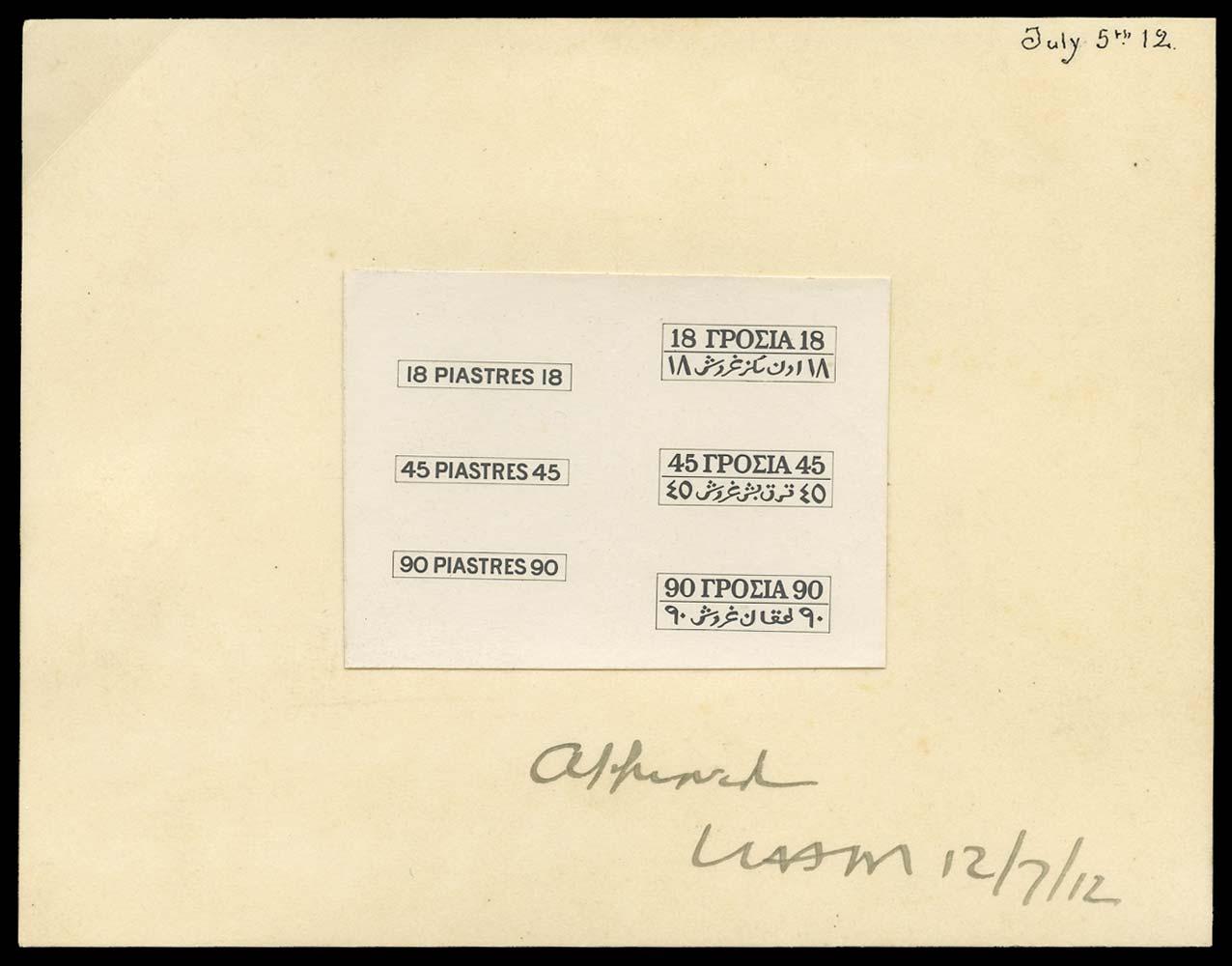 CYPRUS 1912  SG. Revenue