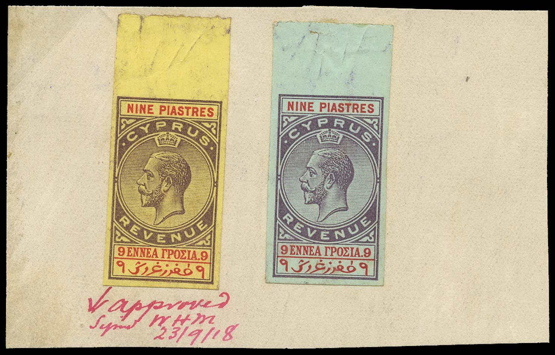 CYPRUS 1918  SG. Revenue