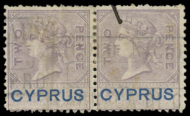 CYPRUS 1878-9  SG. Revenue