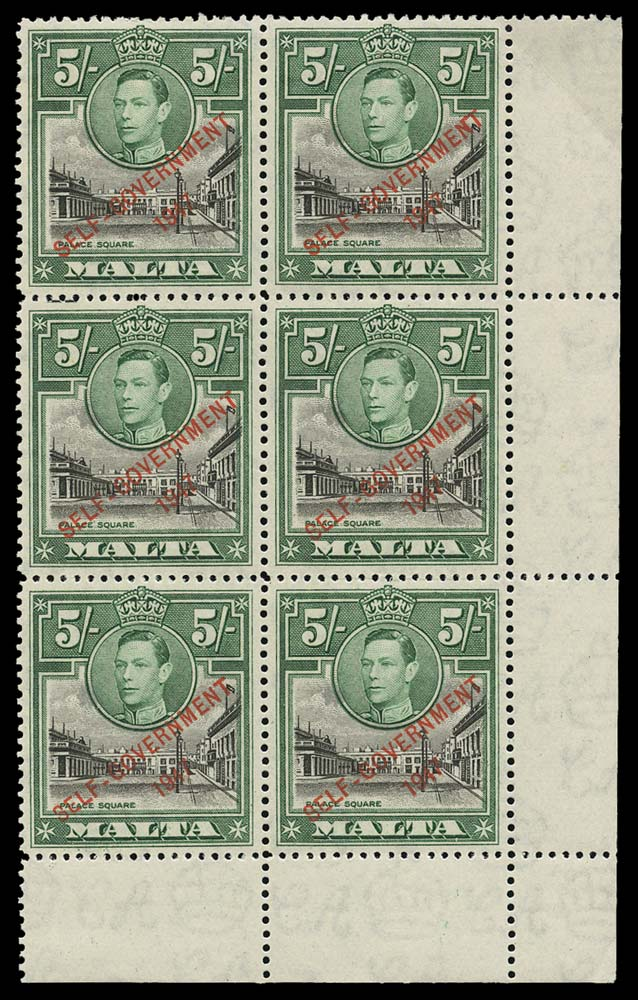 MALTA 1948  SG247/a Mint