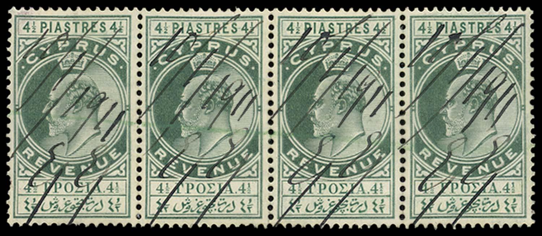 CYPRUS 1904-05  SG. Revenue