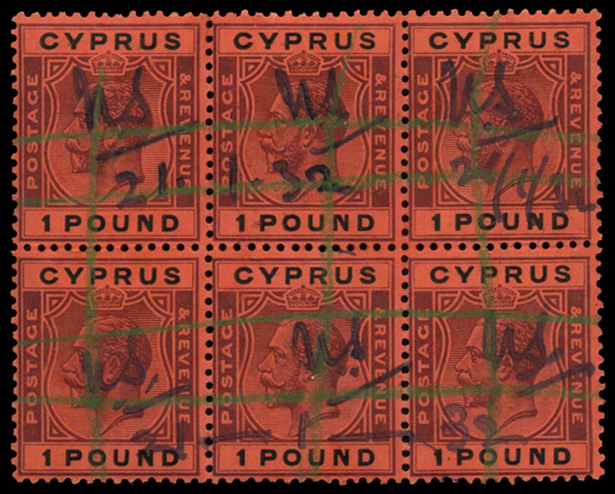 CYPRUS 1924-8  SG102 Used