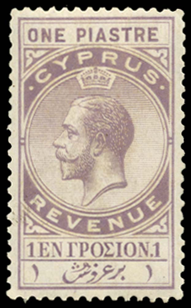CYPRUS 1921-2  SG. Revenue