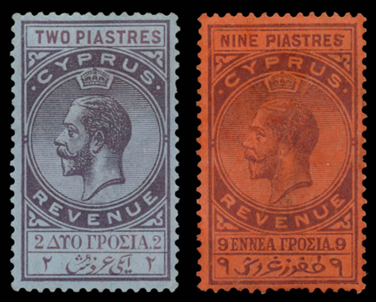 CYPRUS 1912-13  SG. Revenue