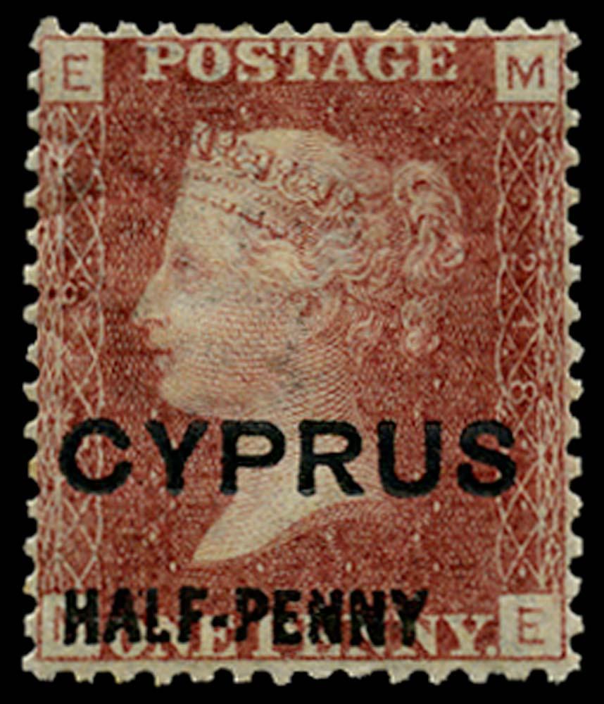 CYPRUS 1881  SG9 pl.218 Mint