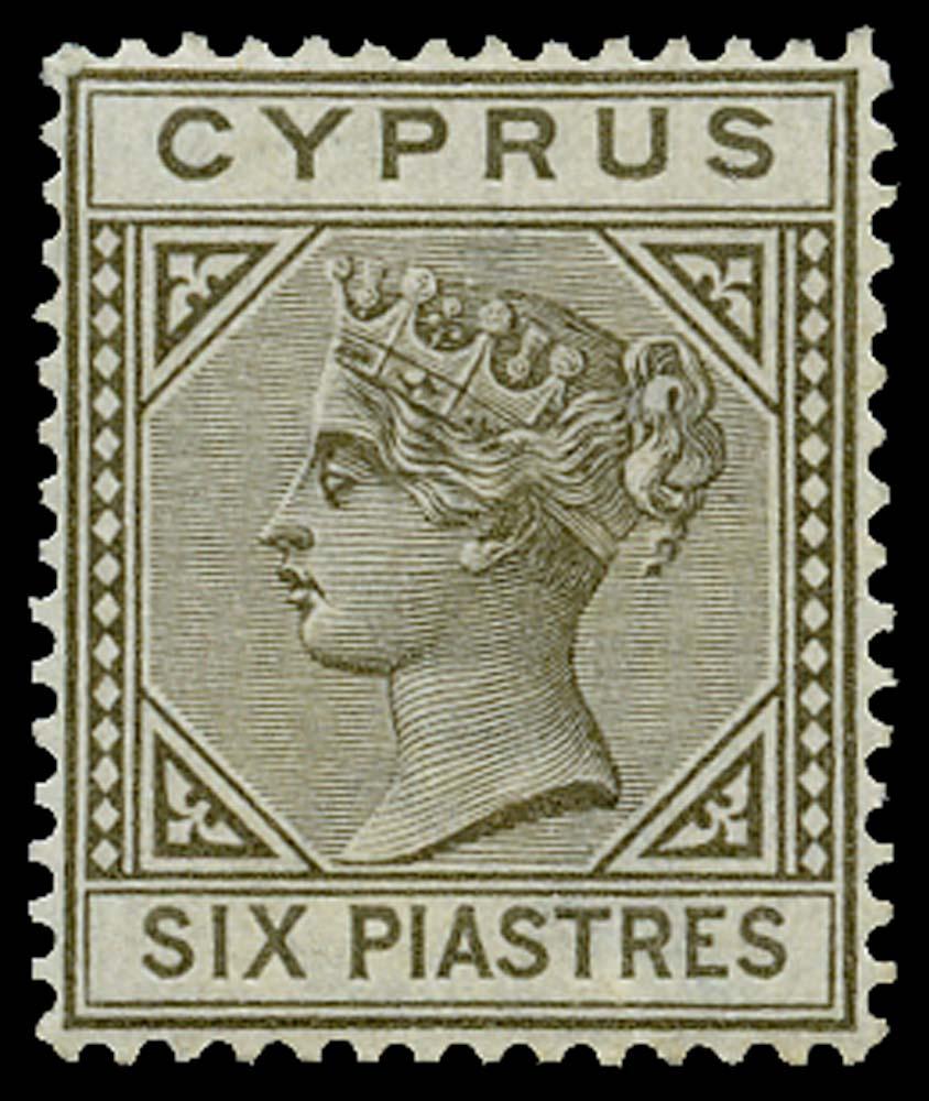 CYPRUS 1892  SG36 Mint