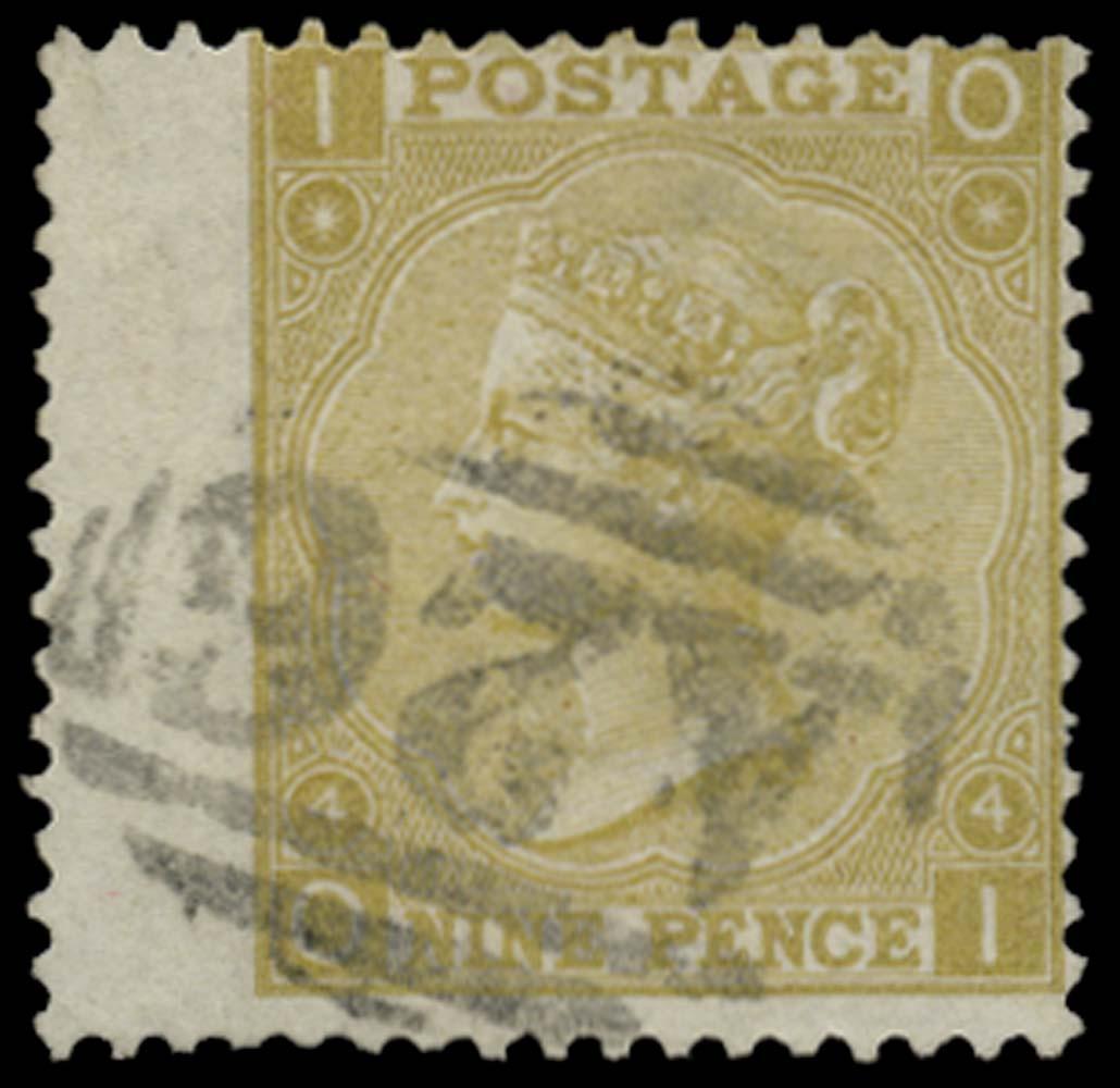 GIBRALTAR 1867  SGZ57 Cancel