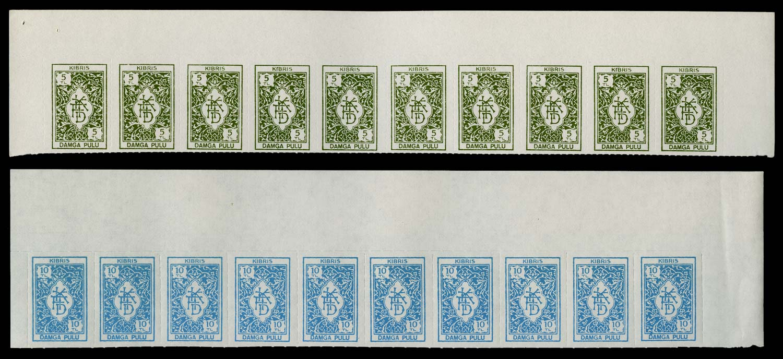 CYPRUS TURKISH POST 1980  SG. Revenue