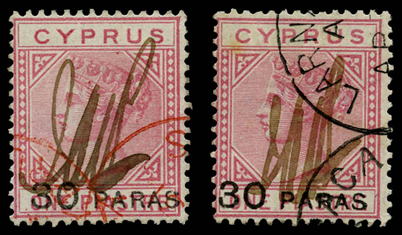 CYPRUS 1882  SG24 Used