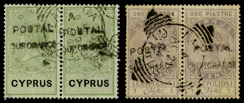 CYPRUS 1883  SG. Revenue