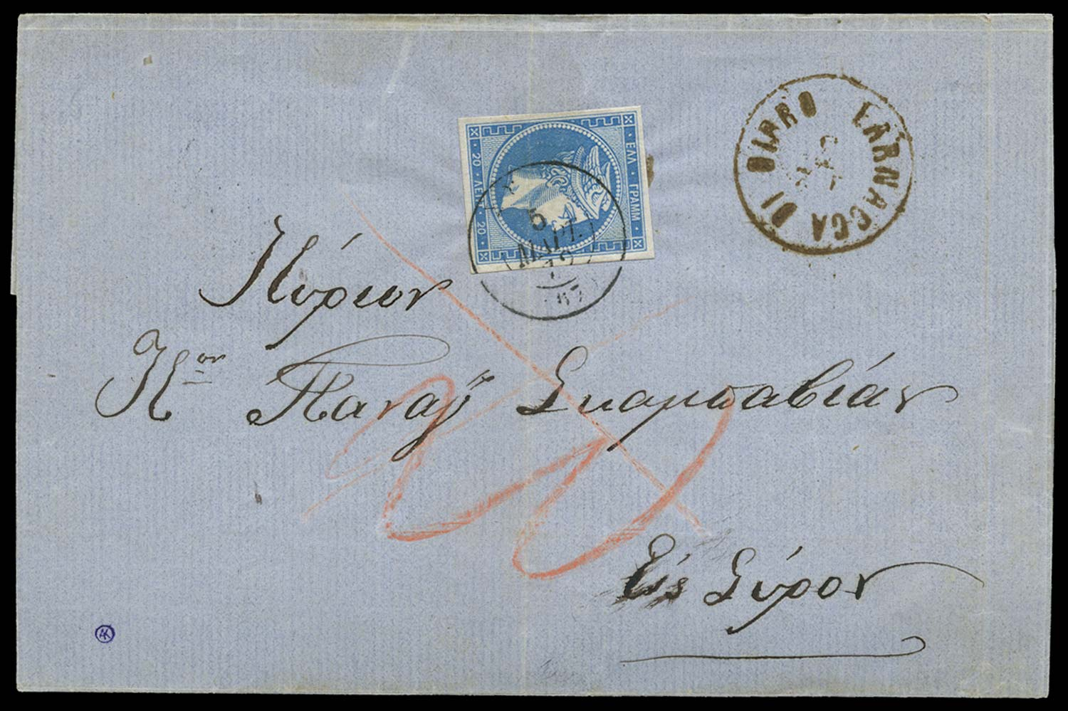CYPRUS 1872 Cover