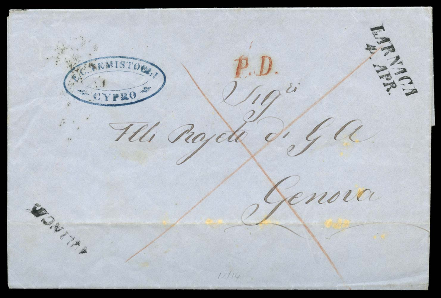 CYPRUS 1855 Cover