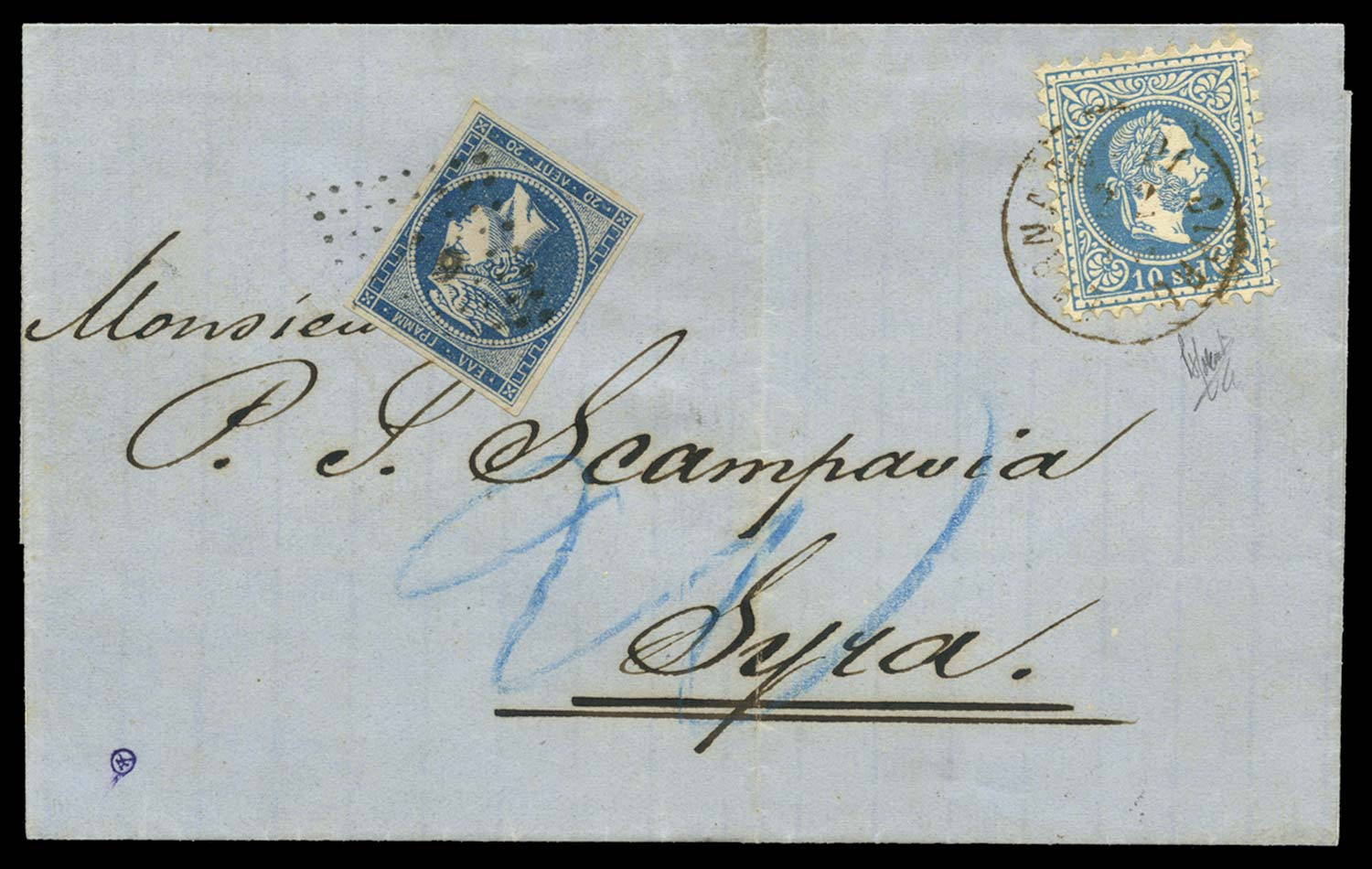 CYPRUS 1873 Cover