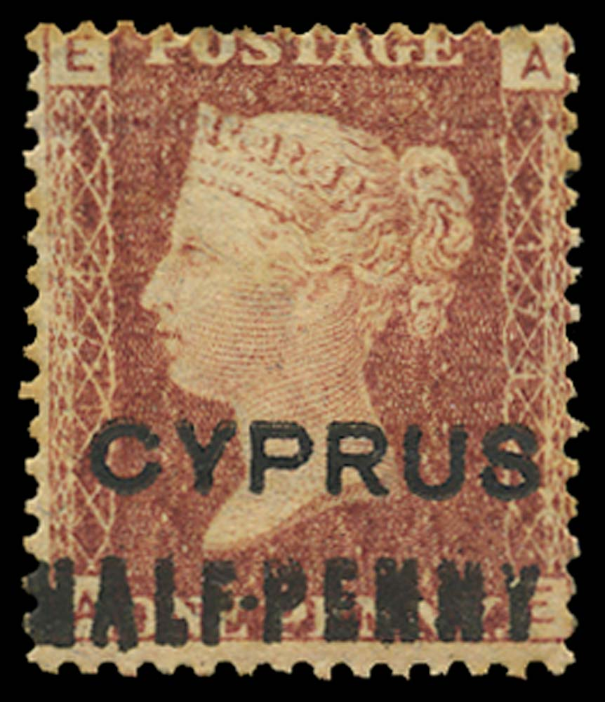 CYPRUS 1881  SG7 Pl 174 Mint