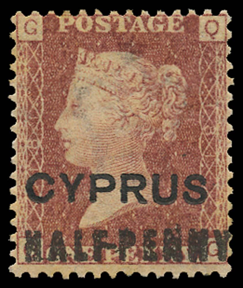 CYPRUS 1881  SG7 Pl 181 Mint