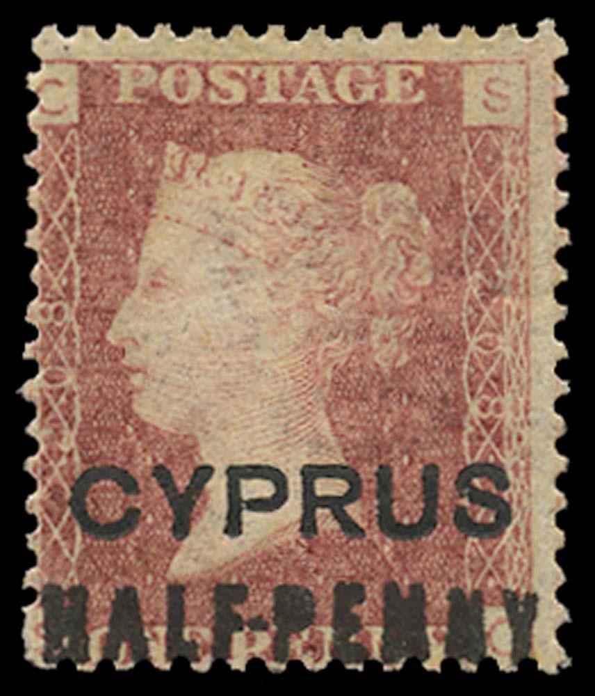 CYPRUS 1881  SG7 Pl 208 Mint