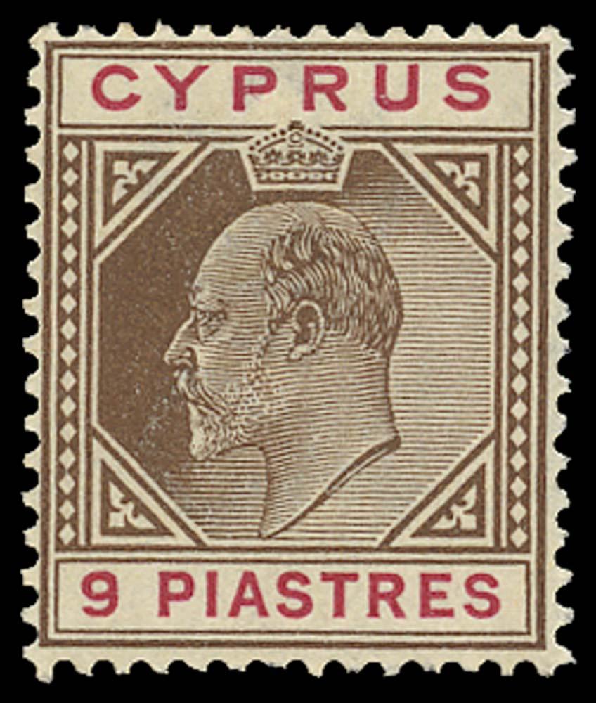 CYPRUS 1902-4  SG56 Mint