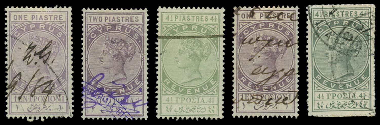 CYPRUS 1881-93  SG. Revenue