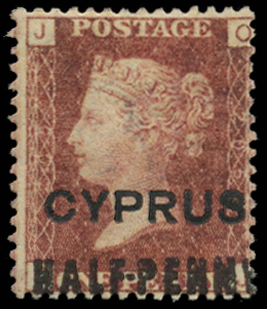 CYPRUS 1881  SG7 Pl 205 Mint