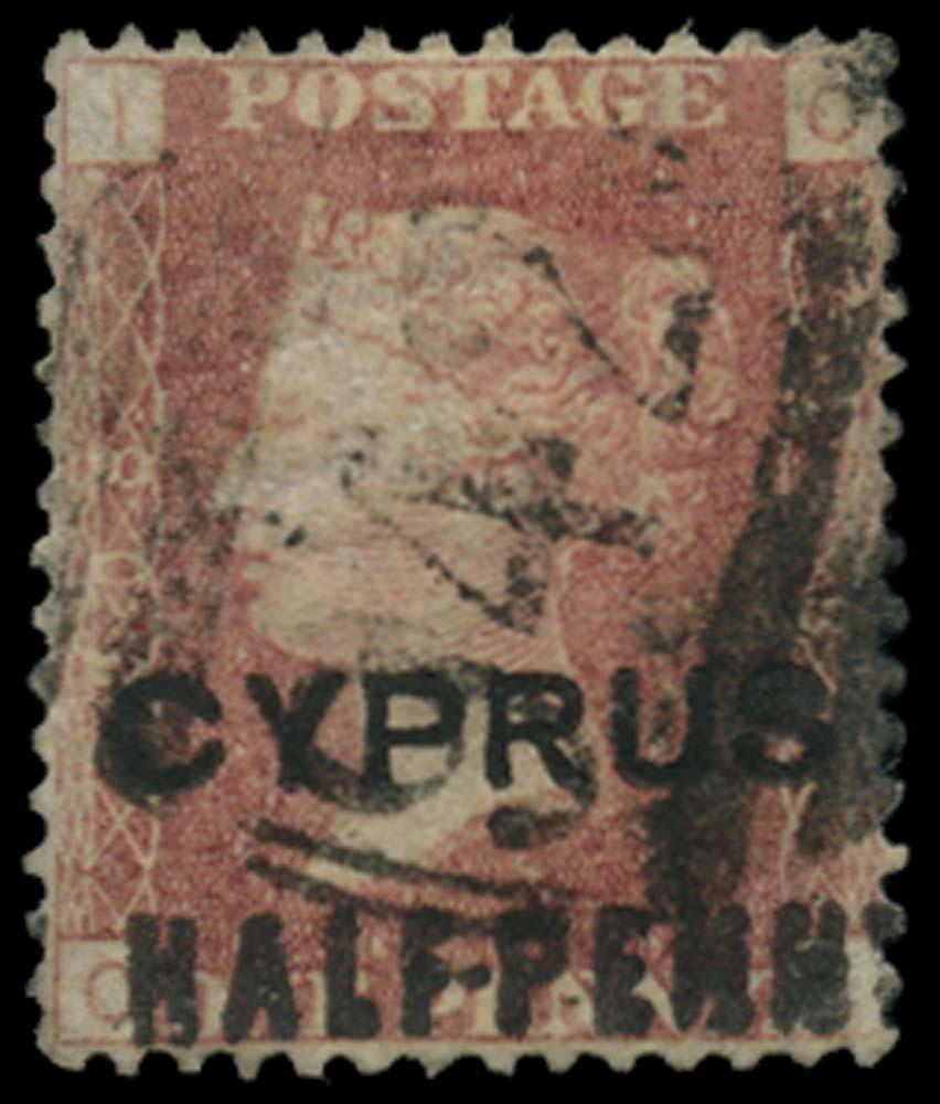 CYPRUS 1881  SG7 Pl 208 Used