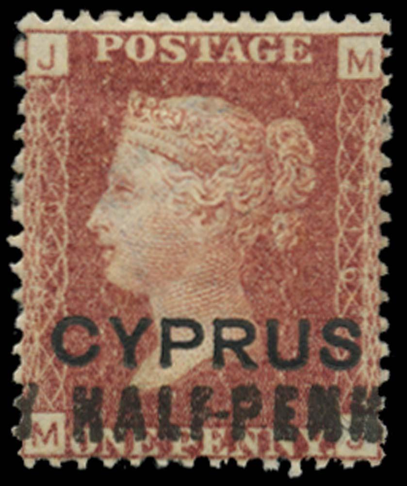 CYPRUS 1881  SG7 Pl 216 Mint