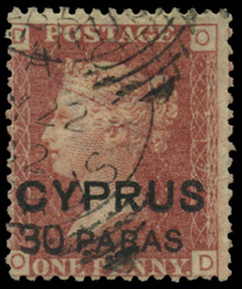 CYPRUS 1881  SG10 Pl 217 Used
