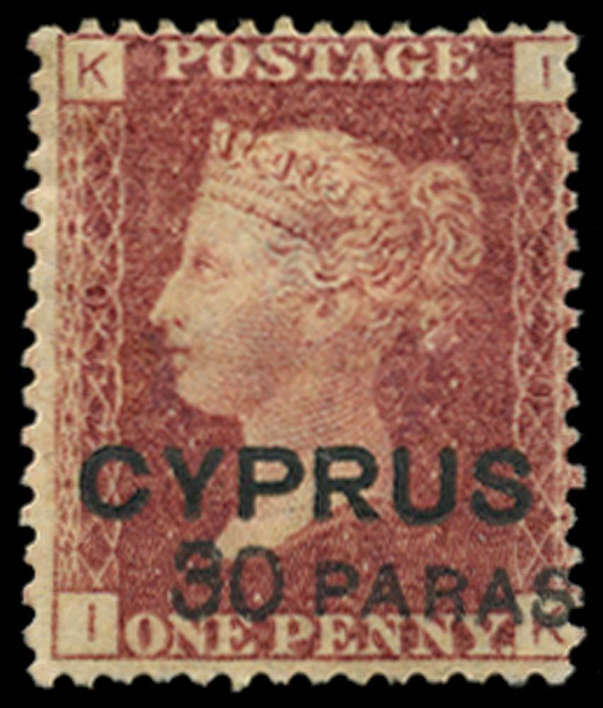 CYPRUS 1881  SG10 Pl 220 Mint