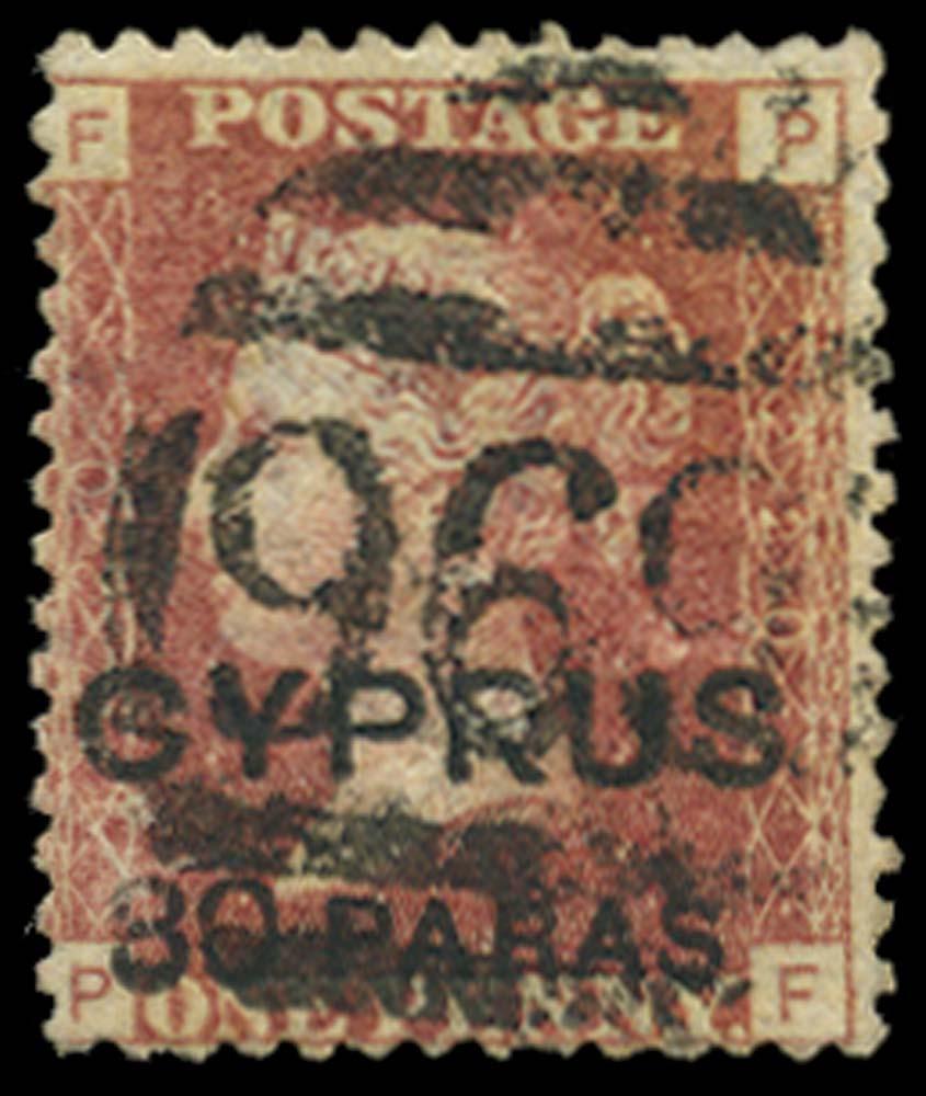 CYPRUS 1881  SG10 Pl 220 Used