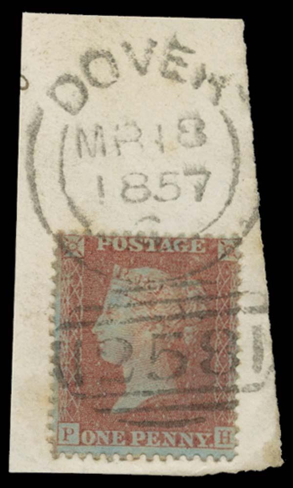 GB 1855  SG32 Pl.43 Used