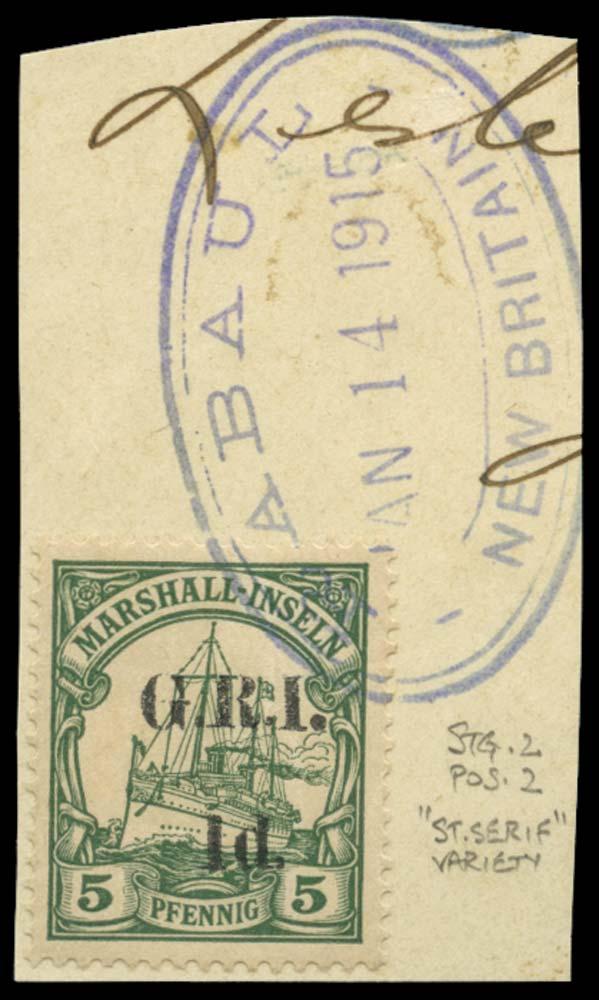 NEW GUINEA 1914  SG51c Used
