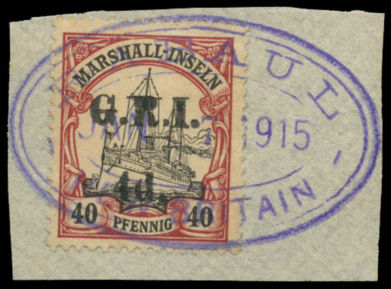 NEW GUINEA 1914  SG56 Used