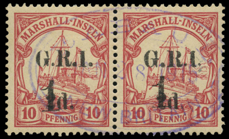 NEW GUINEA 1915  SG63 Used