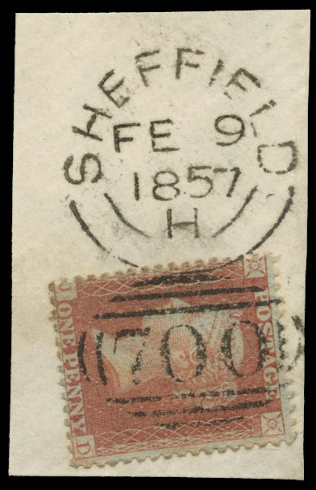 GB 1855  SG32 Pl.44 Used