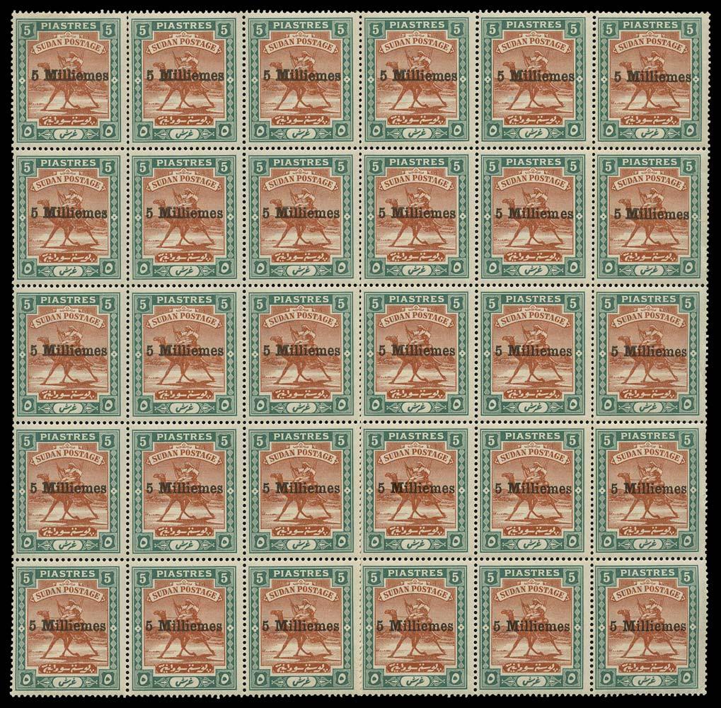 SUDAN 1903  SG29 var Mint