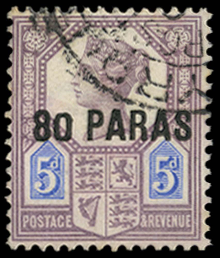 BRITISH LEVANT 1887  SG5a Used
