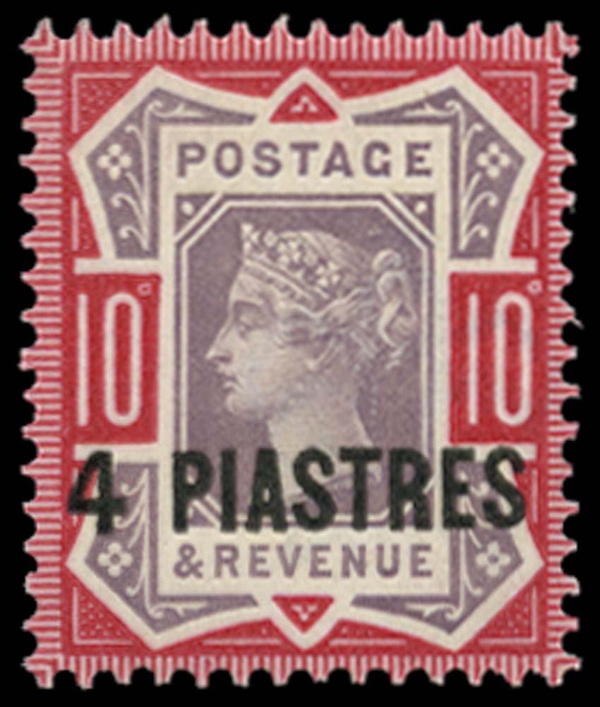BRITISH LEVANT 1887  SG6ab Mint