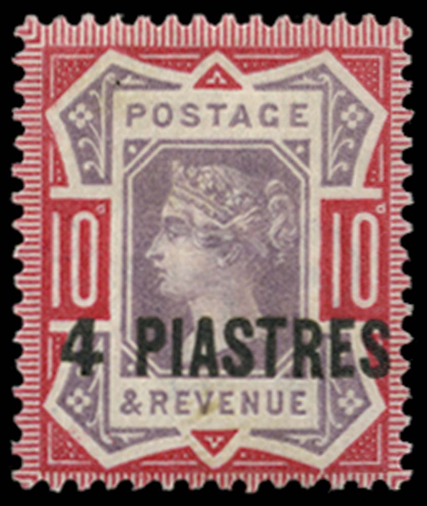 BRITISH LEVANT 1887  SG6 var Mint