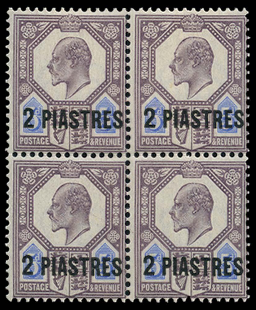 BRITISH LEVANT 1905  SG14 Mint