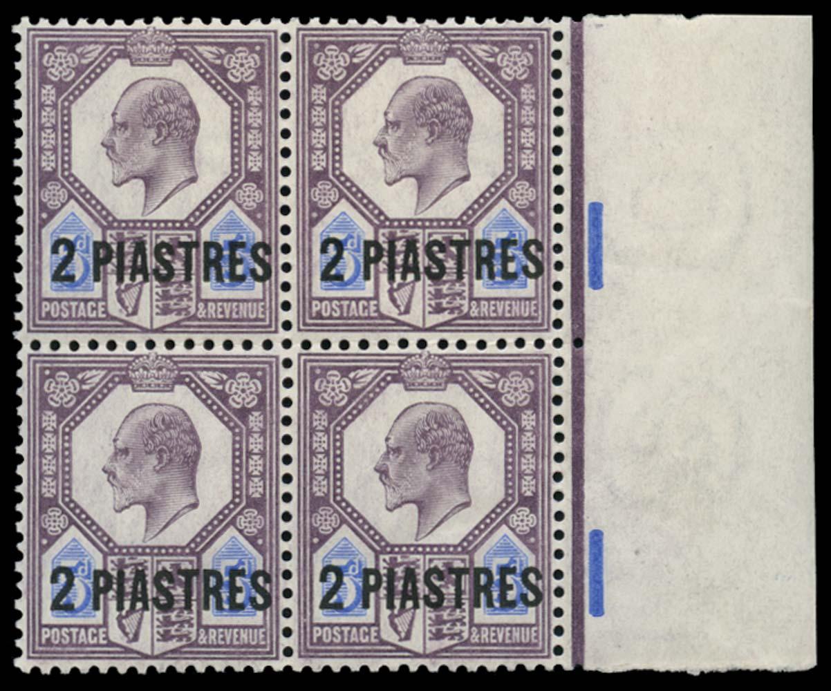 BRITISH LEVANT 1905  SG14a Mint