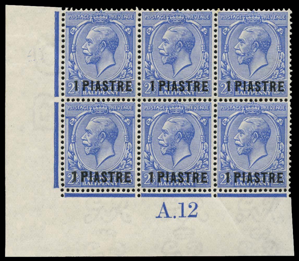 BRITISH LEVANT 1913  SG36 Mint
