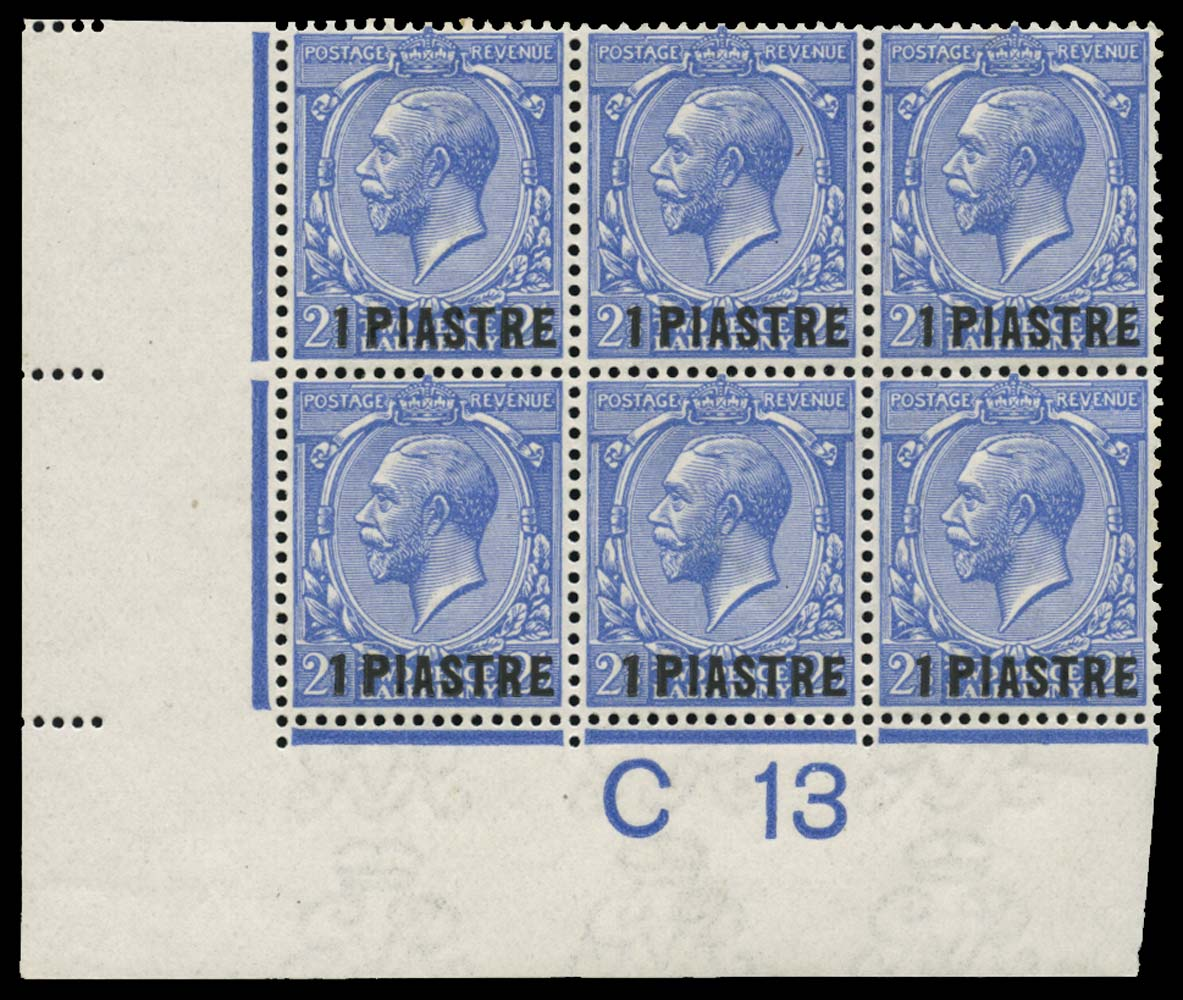 BRITISH LEVANT 1913  SG36a Mint