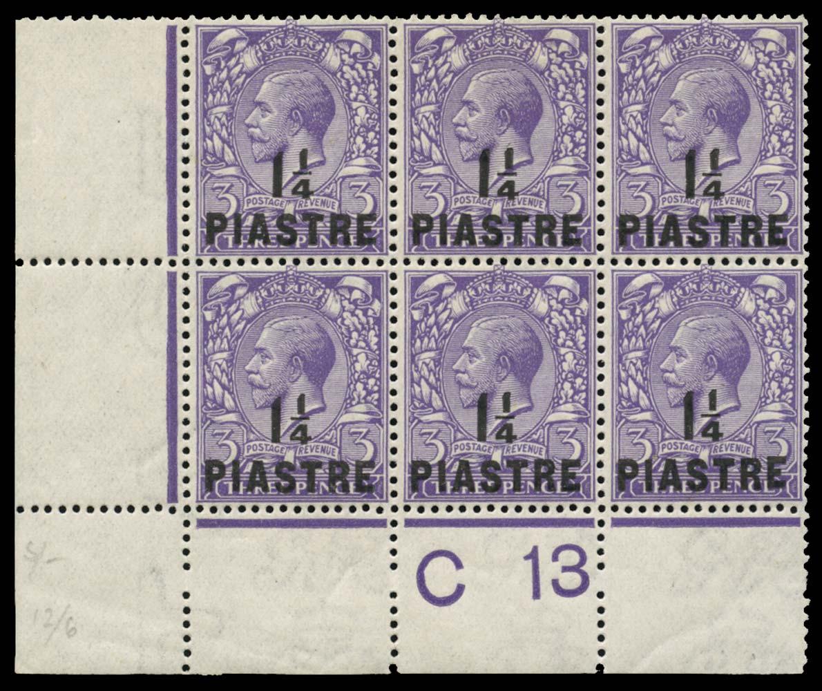 BRITISH LEVANT 1913  SG37 Mint